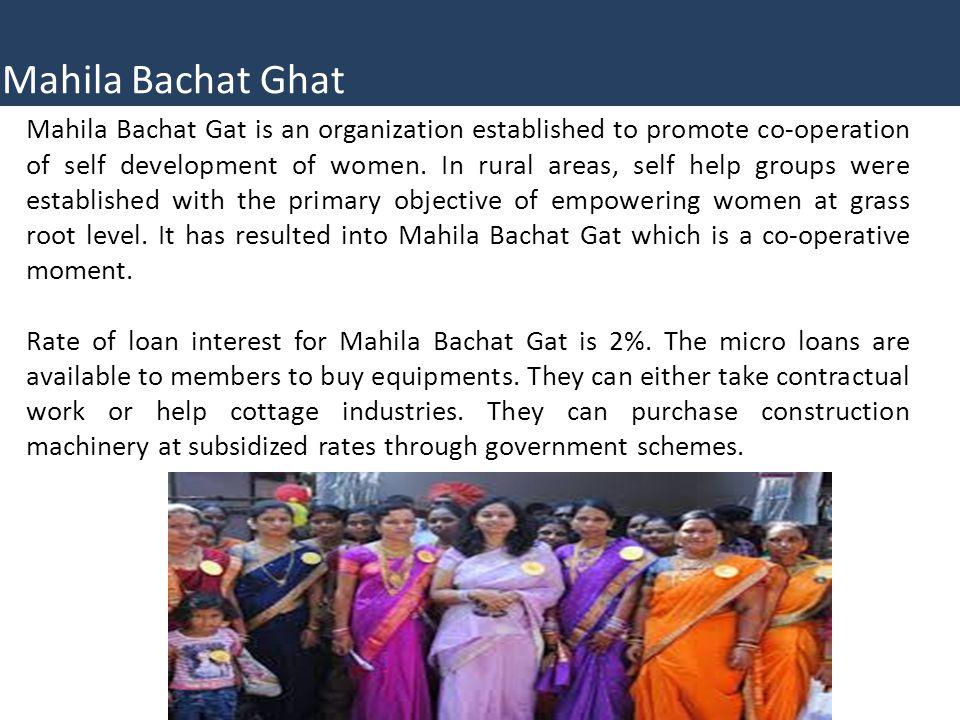 Mahila Bachat Ghat