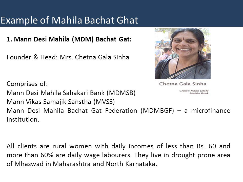 Example of Mahila Bachat Ghat