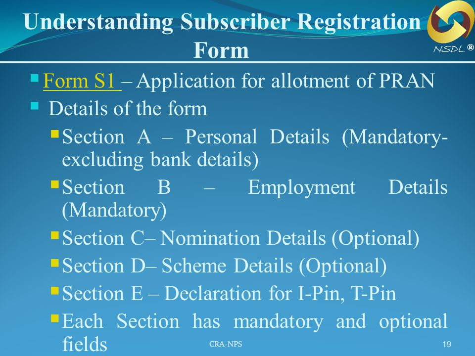 Understanding Subscriber Registration Form