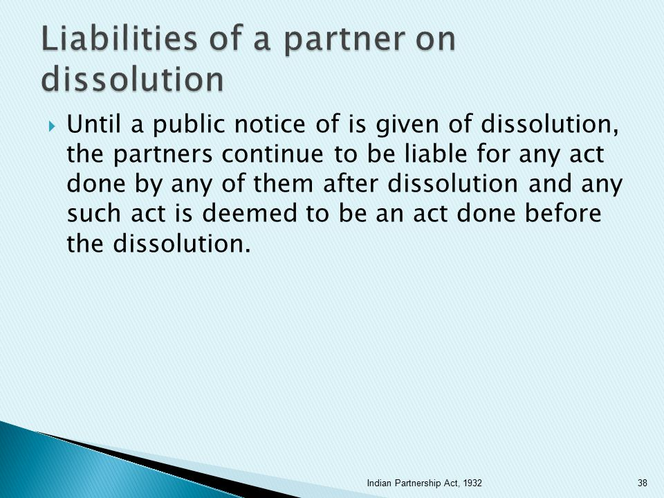 Liabilities of a partner on dissolution