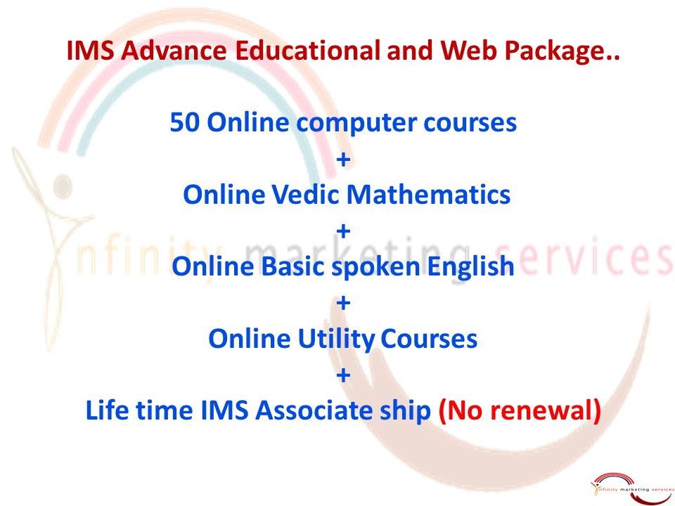 IMS Advance Educational and Web Package.. 50 Online computer courses +