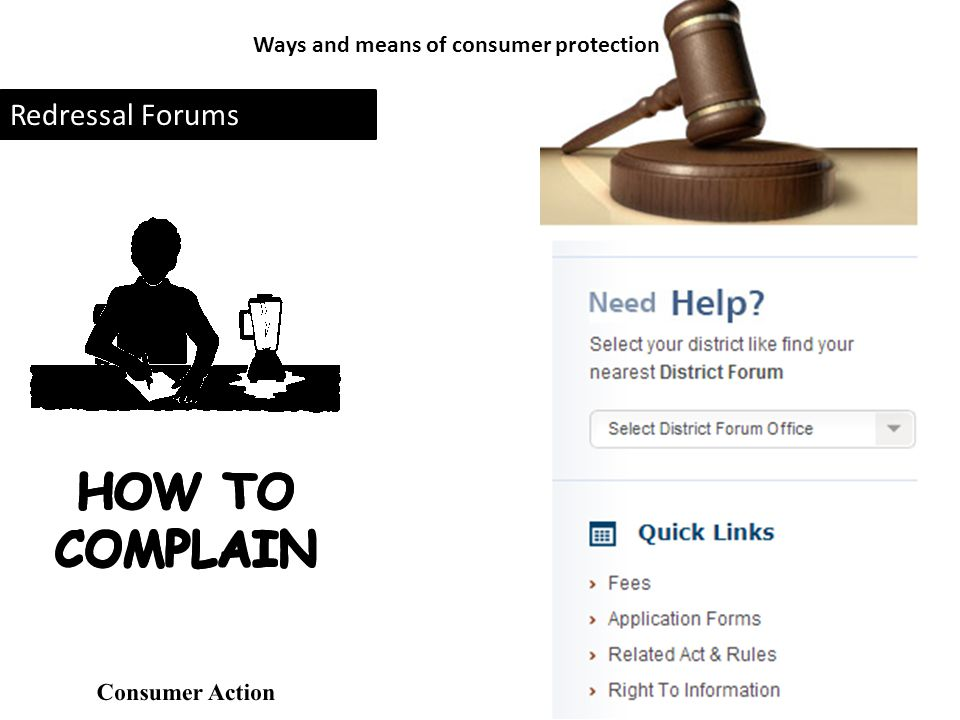 Ways and means of consumer protection