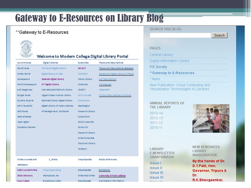 Gateway to E-Resources on Library Blog