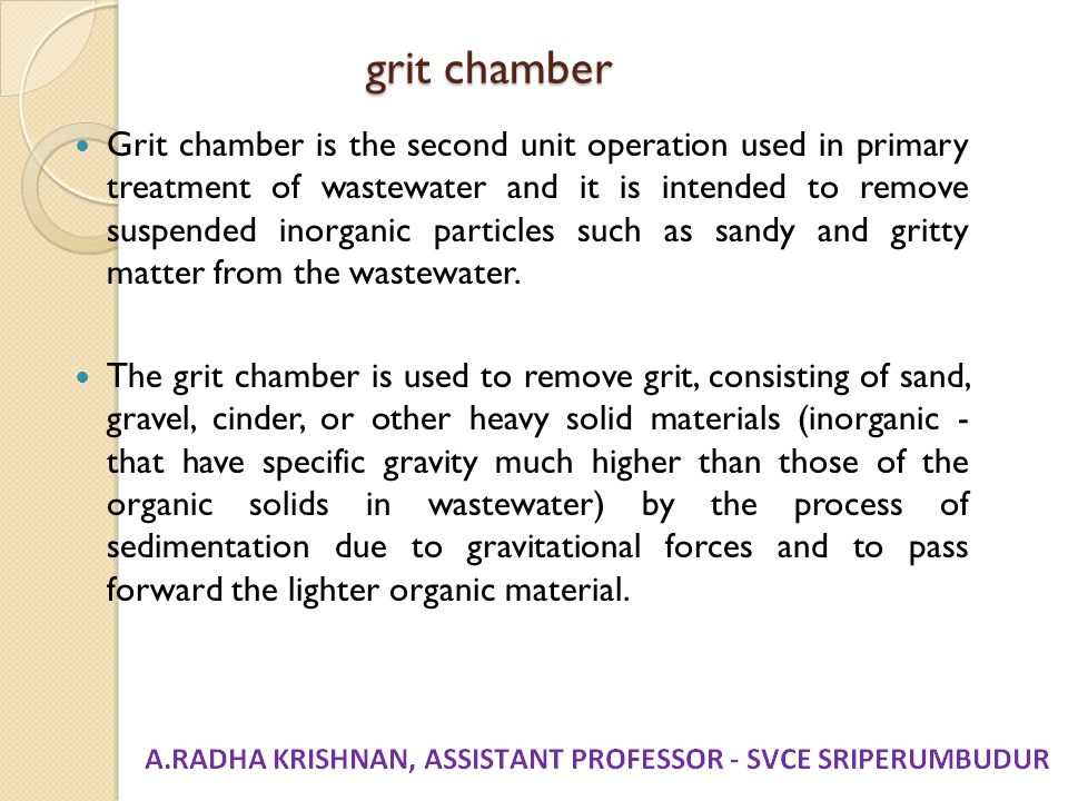 grit chamber