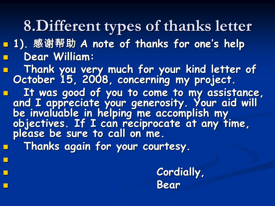 8.Different types of thanks letter