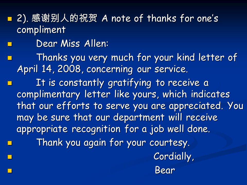 2). 感谢别人的祝贺 A note of thanks for one's compliment