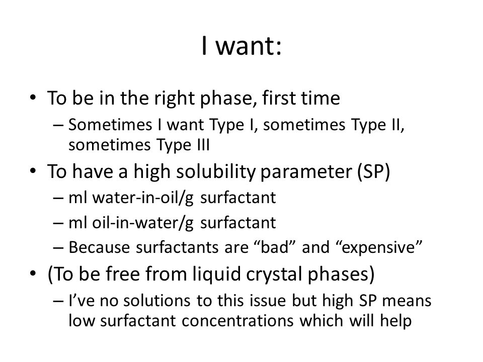 I want: To be in the right phase, first time