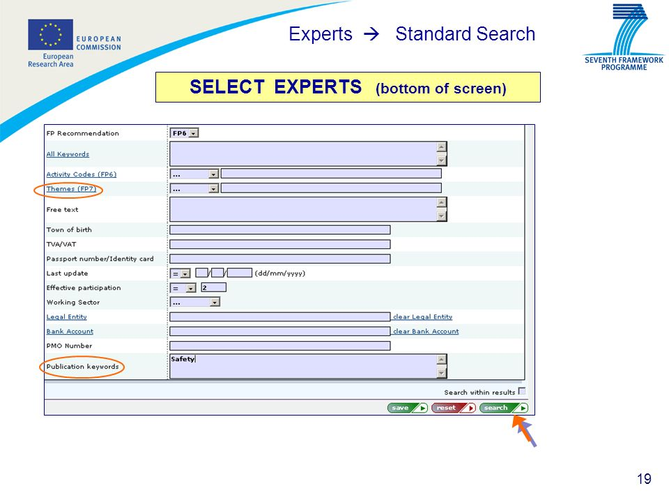 SELECT EXPERTS (bottom of screen)