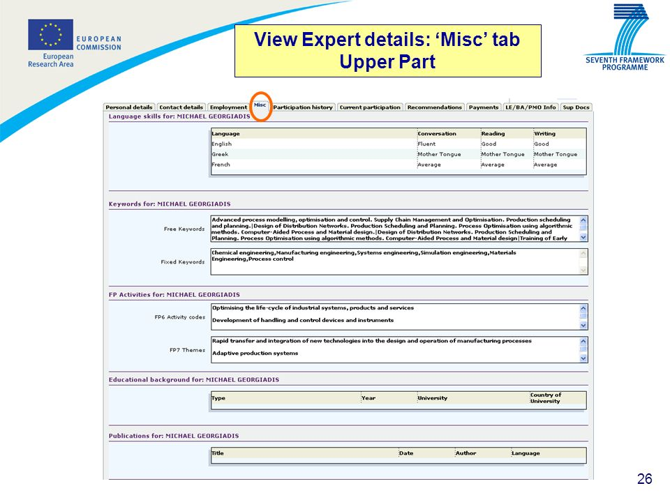 View Expert details: 'Misc' tab Upper Part