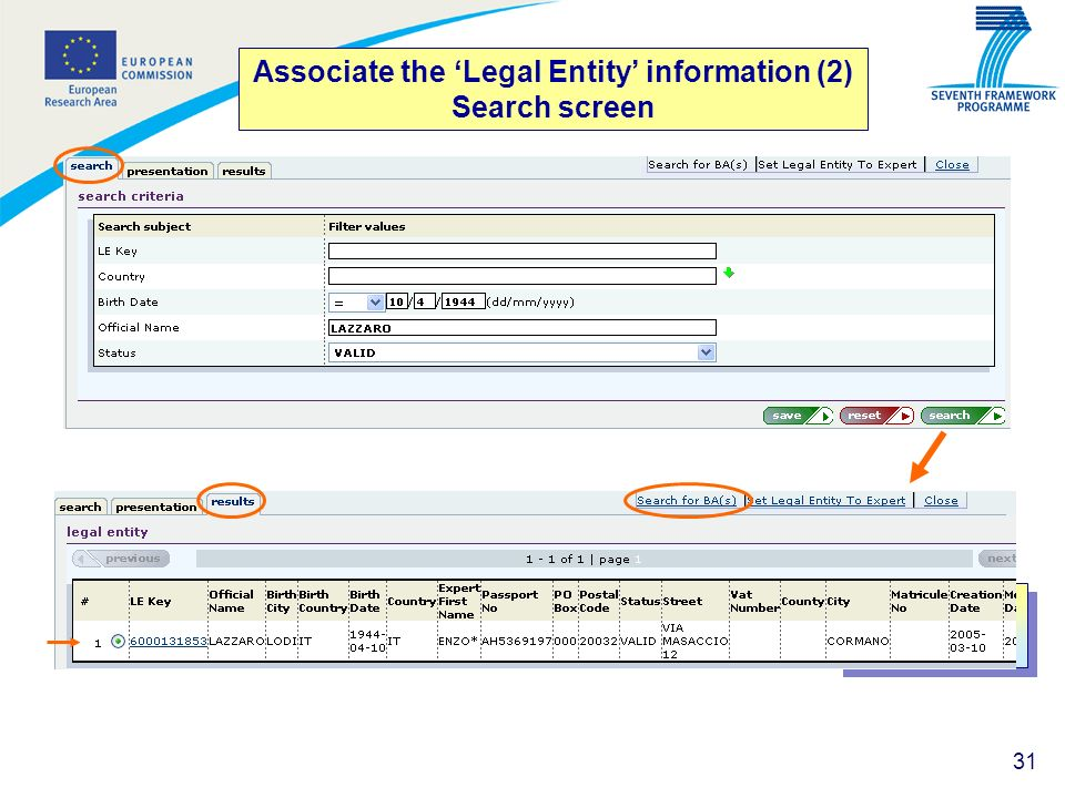 Associate the 'Legal Entity' information (2) Search screen