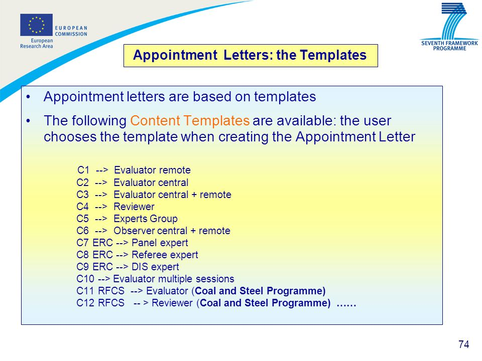 Appointment Letters: the Templates