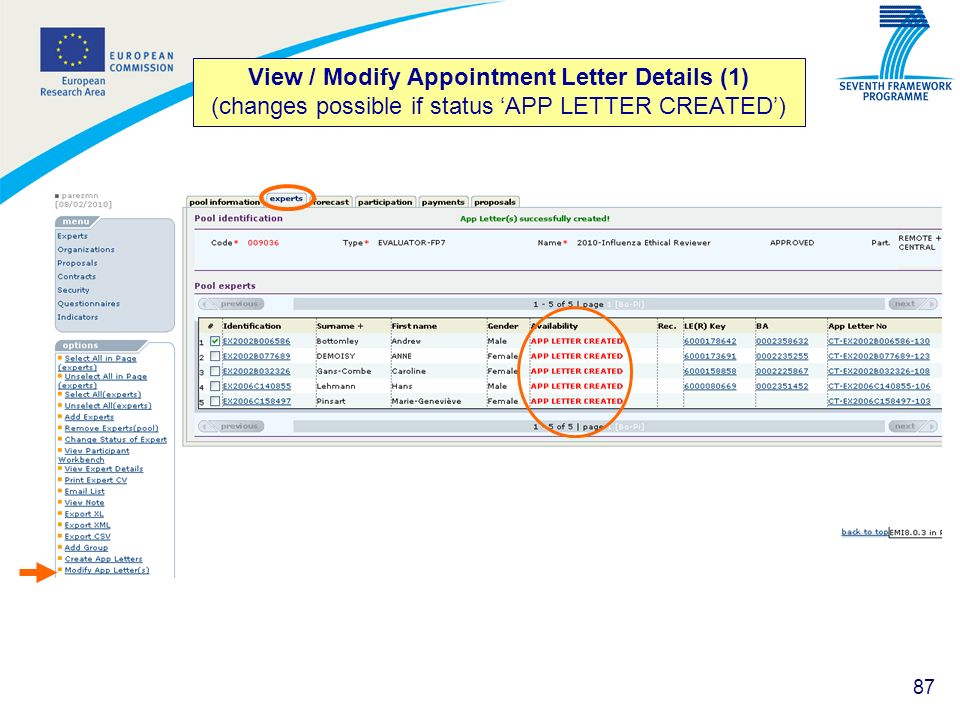 View / Modify Appointment Letter Details (1) (changes possible if status 'APP LETTER CREATED')