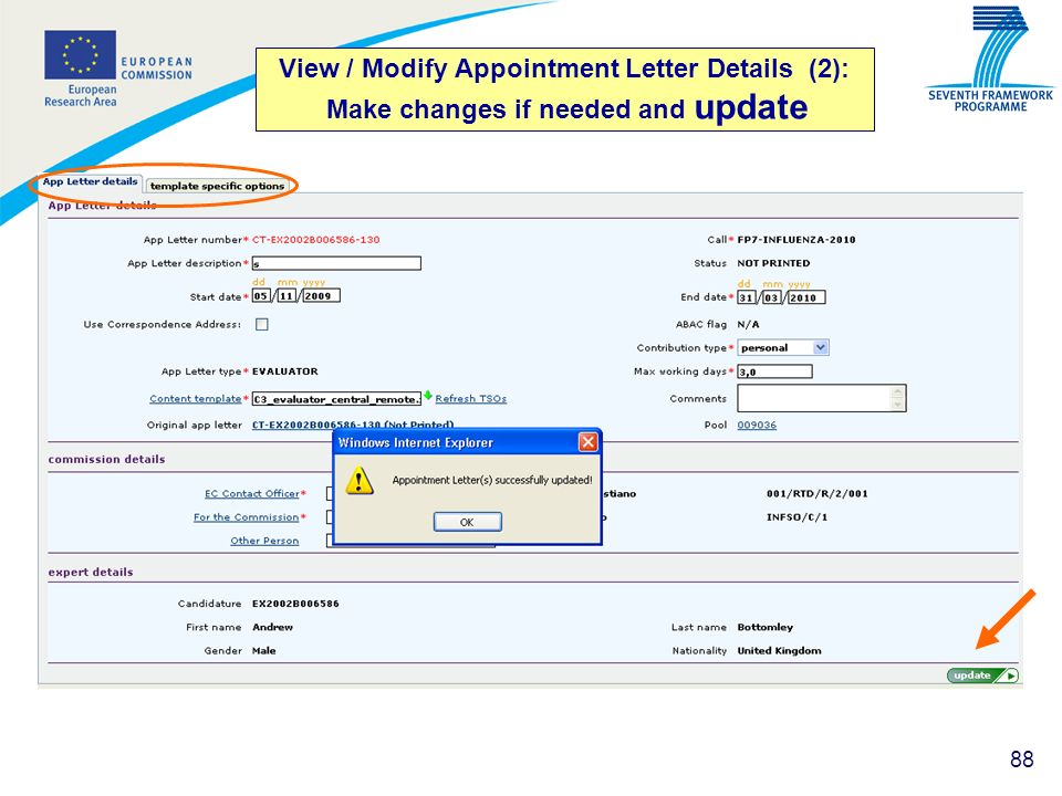 View / Modify Appointment Letter Details (2): Make changes if needed and update