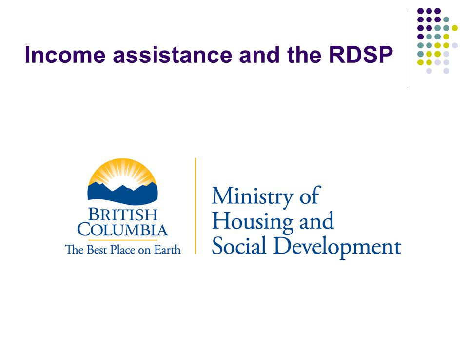 Income assistance and the RDSP