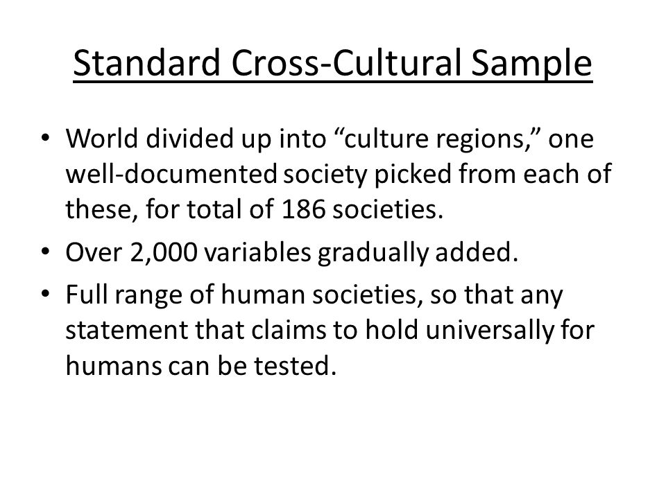 Standard Cross-Cultural Sample