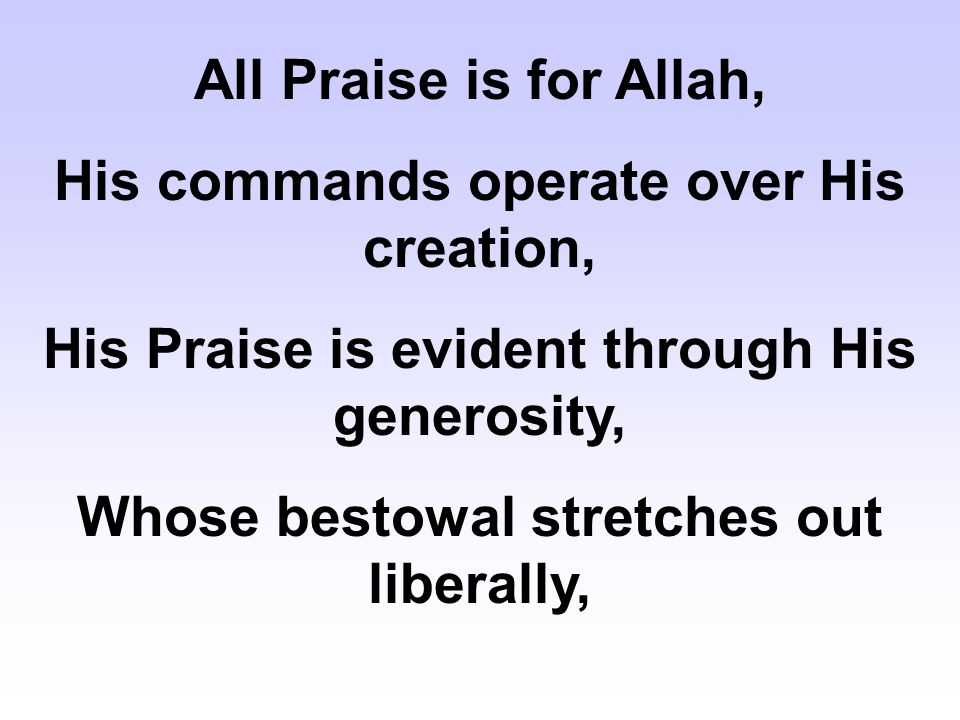 His commands operate over His creation,