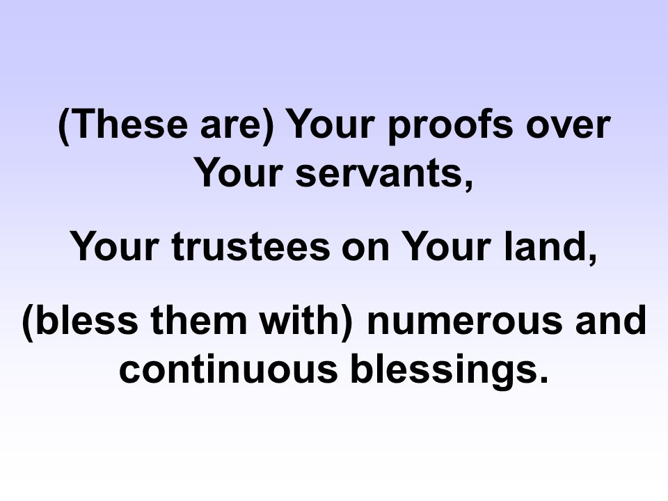 (These are) Your proofs over Your servants,