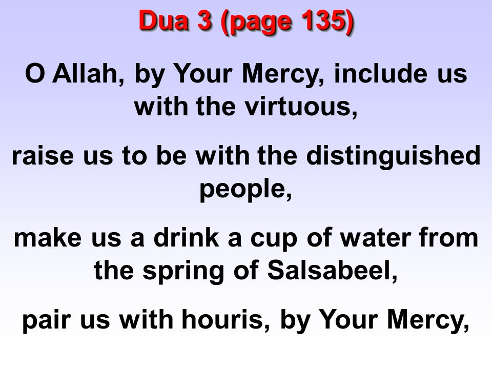 O Allah, by Your Mercy, include us with the virtuous,