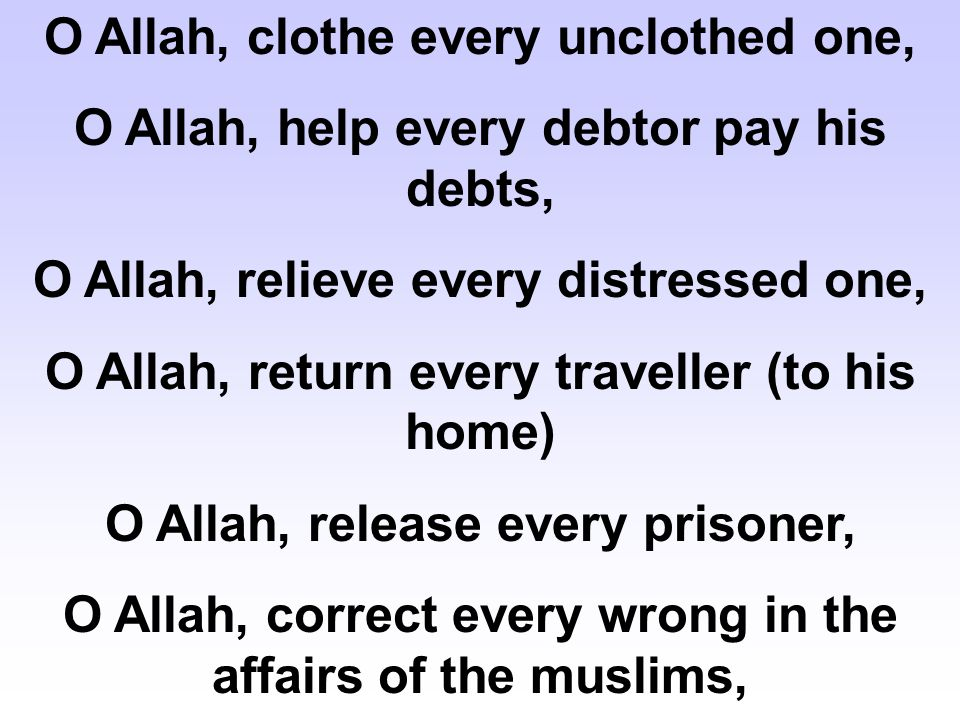 O Allah, clothe every unclothed one,
