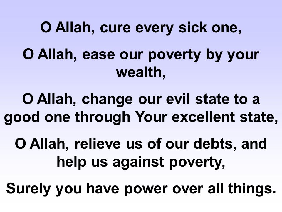 O Allah, cure every sick one,