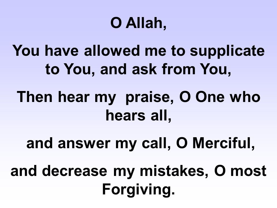 You have allowed me to supplicate to You, and ask from You,