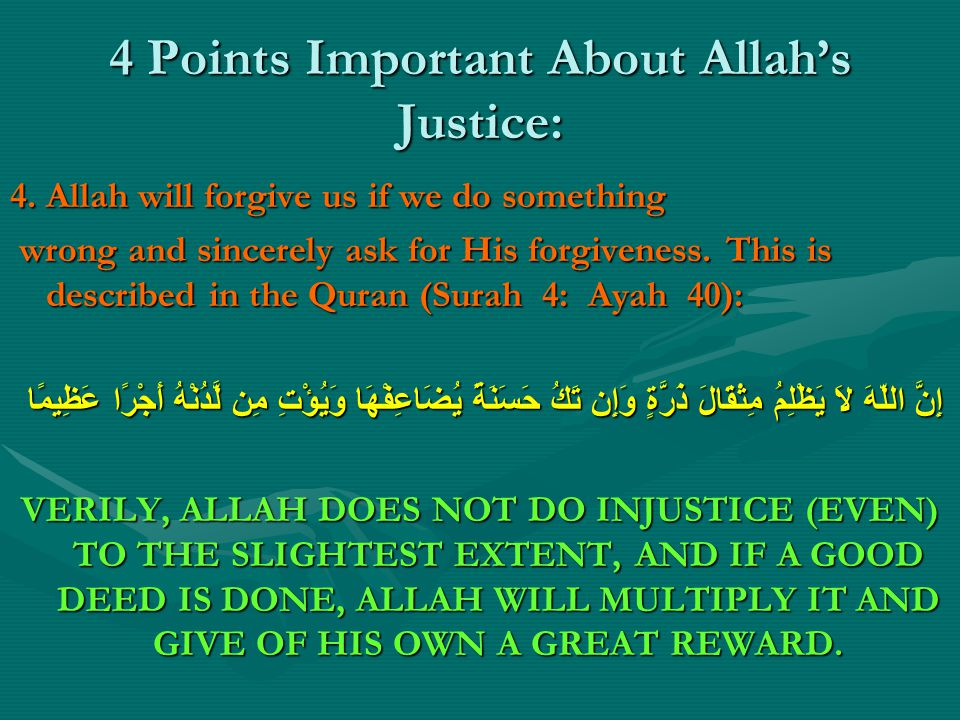 4 Points Important About Allah's Justice: