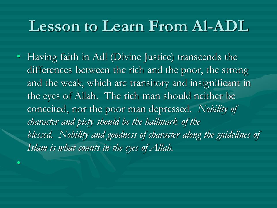 Lesson to Learn From Al-ADL