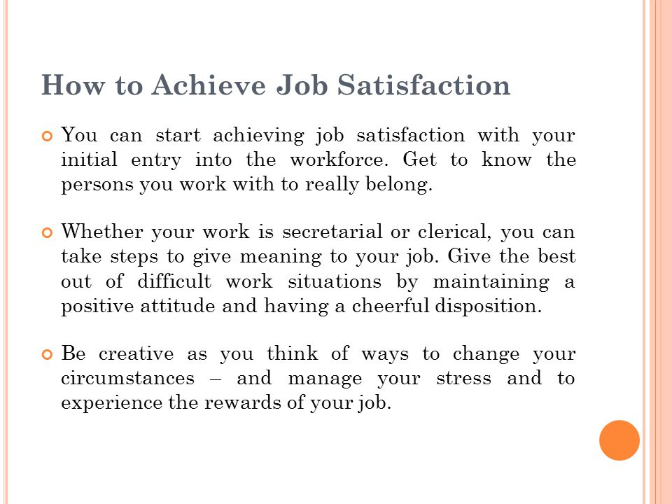 How to Achieve Job Satisfaction