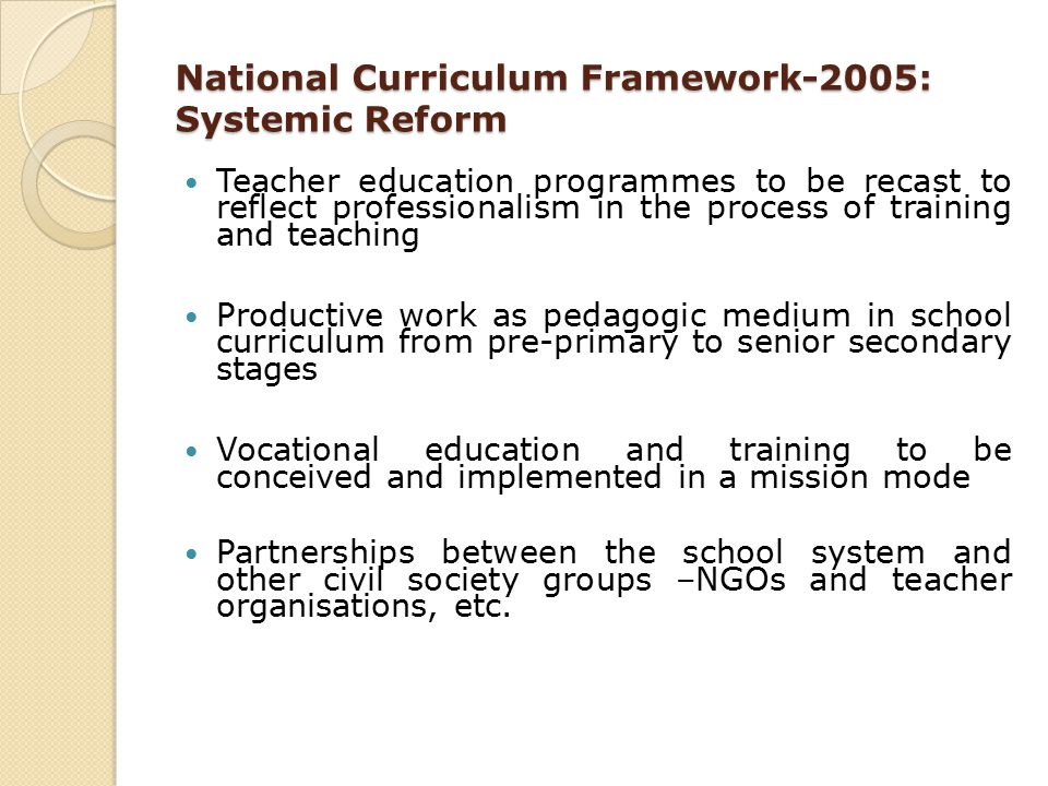 National Curriculum Framework (NCF 2005)