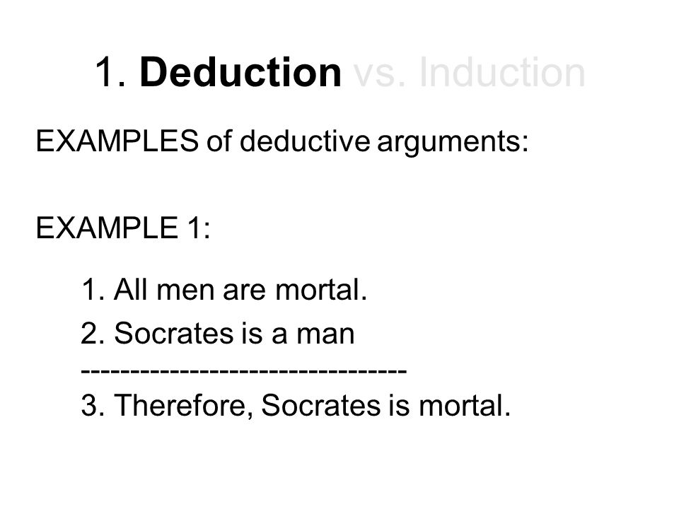 humes argument for skepticism This is a course about the history of skepticism from the  the large majority of humes  he more or less destroyed the well established argument.