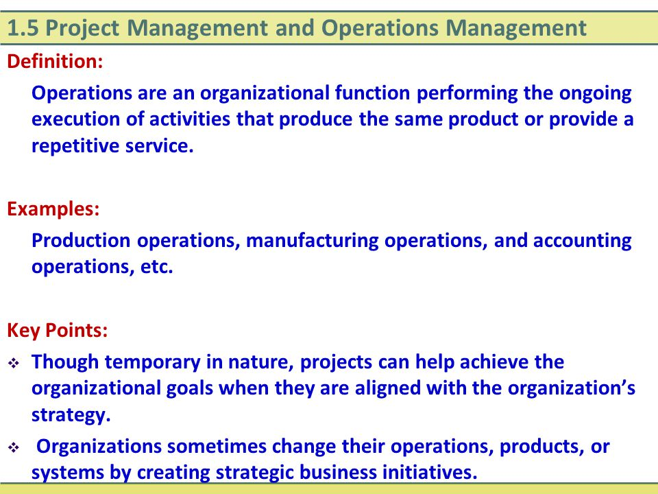 1.5 Project Management and Operations Management