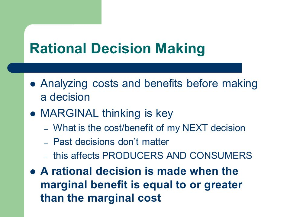 Rational Decision Making