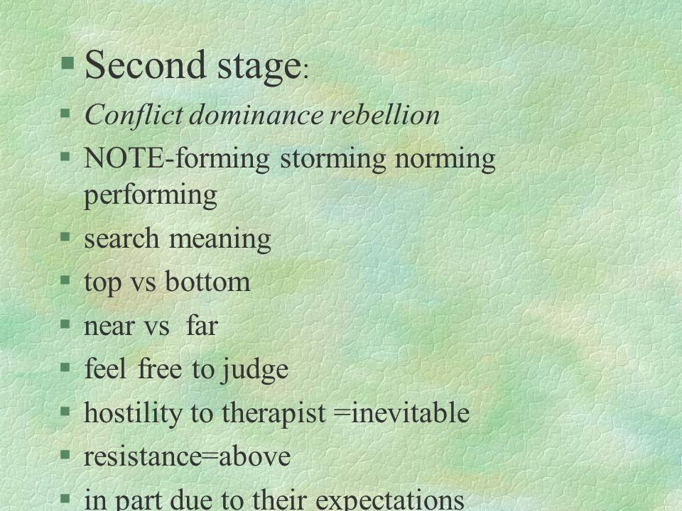 Second stage: Conflict dominance rebellion