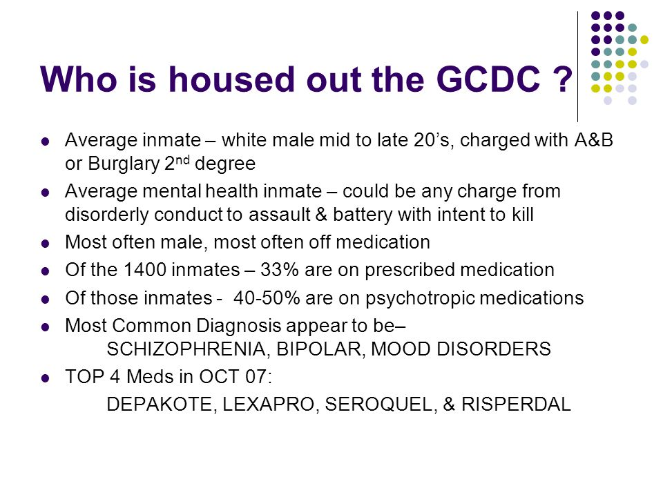 Who is housed out the GCDC