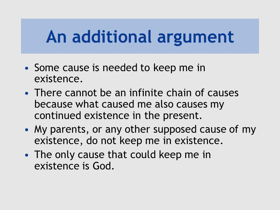 An additional argument