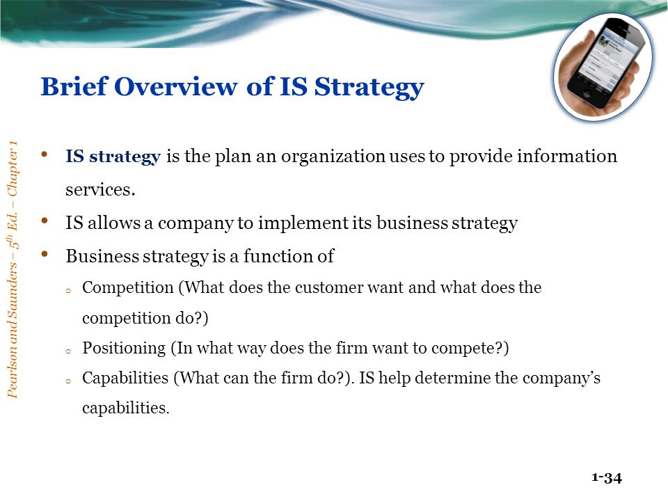 Brief Overview of IS Strategy