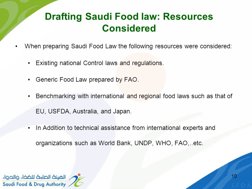 Drafting Saudi Food law: Resources Considered