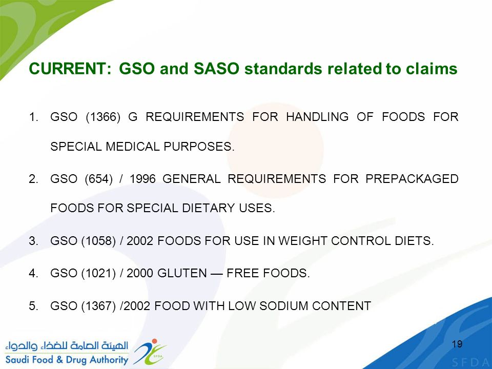 CURRENT: GSO and SASO standards related to claims