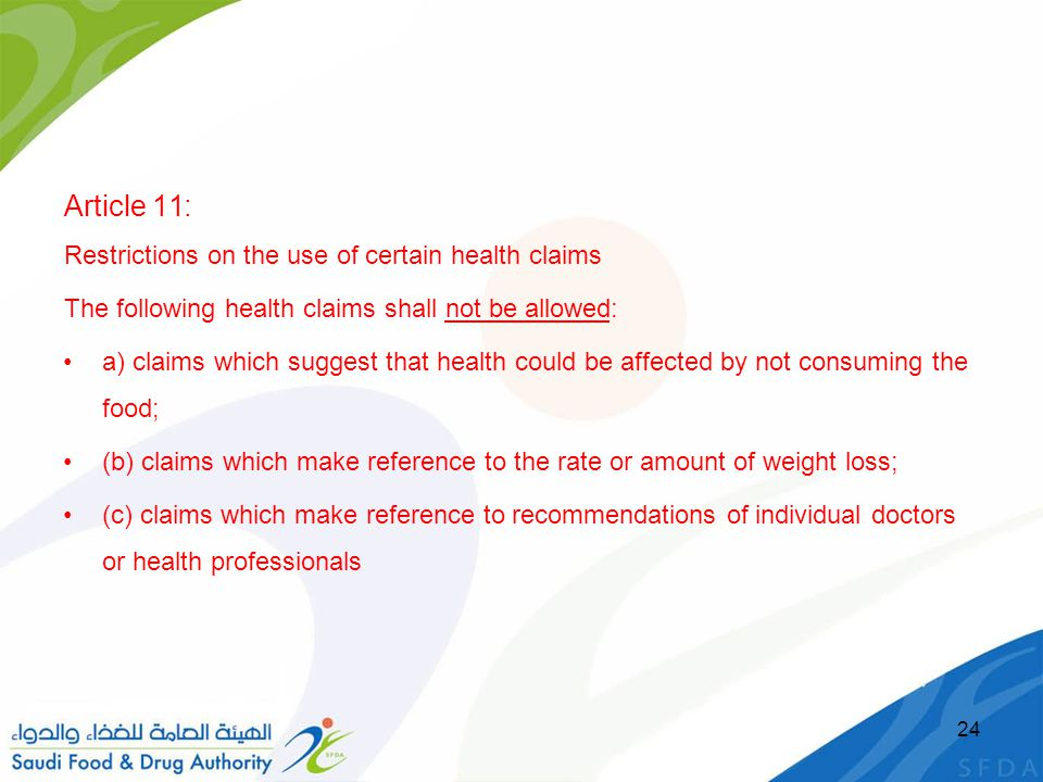 :Article 11 Restrictions on the use of certain health claims