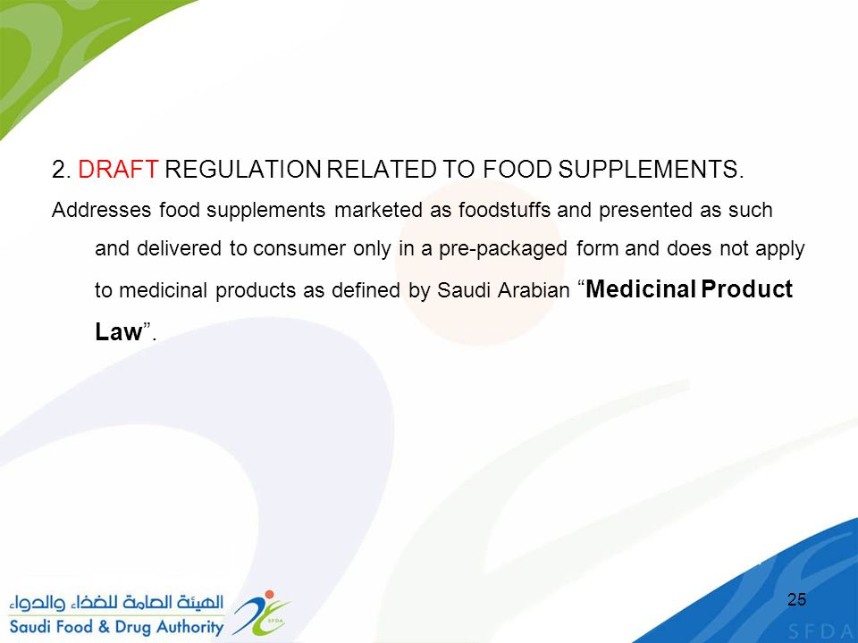 2. DRAFT REGULATION RELATED TO FOOD SUPPLEMENTS.