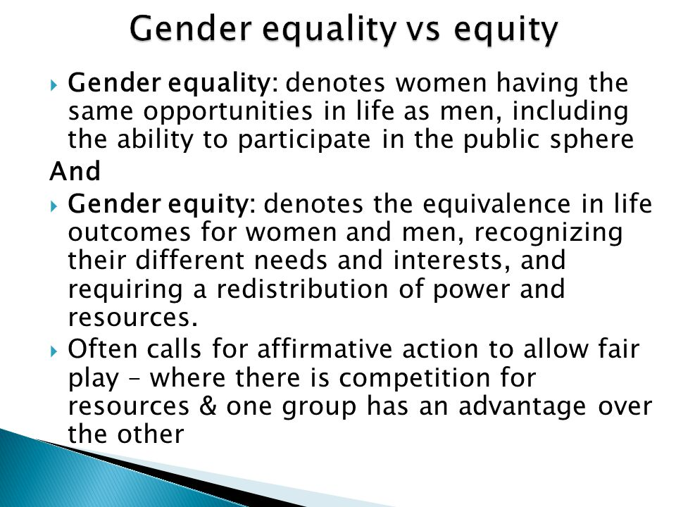 Gender equality vs equity