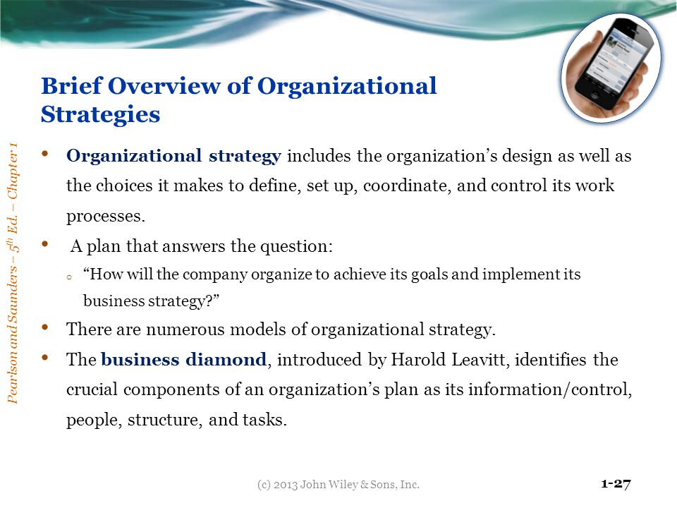 Brief Overview of Organizational Strategies