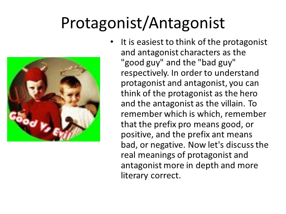 Introduction This lesson is about the different types of – Protagonist and Antagonist Worksheet