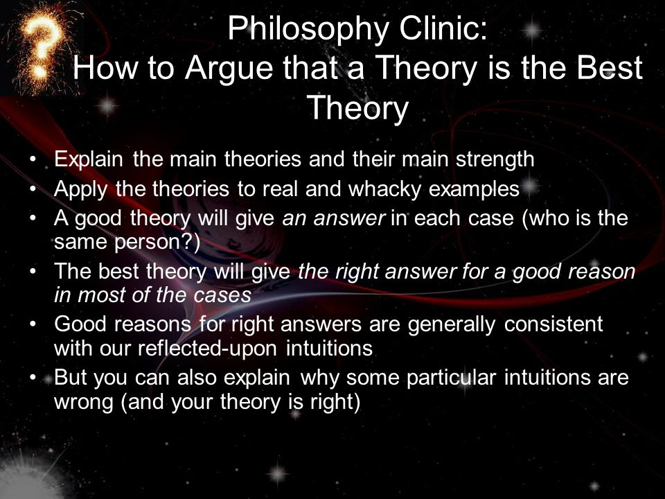 Philosophy Clinic: How to Argue that a Theory is the Best Theory