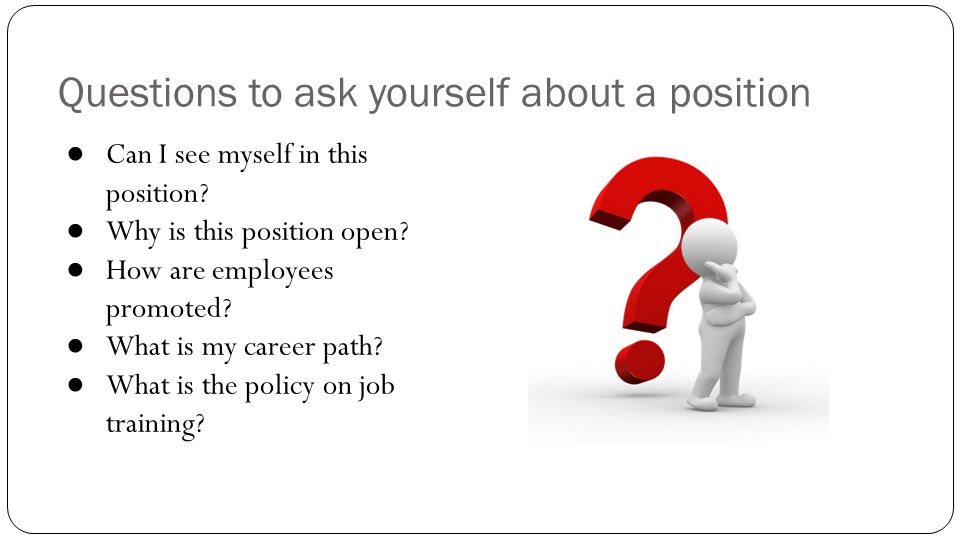 Questions to ask yourself about a position