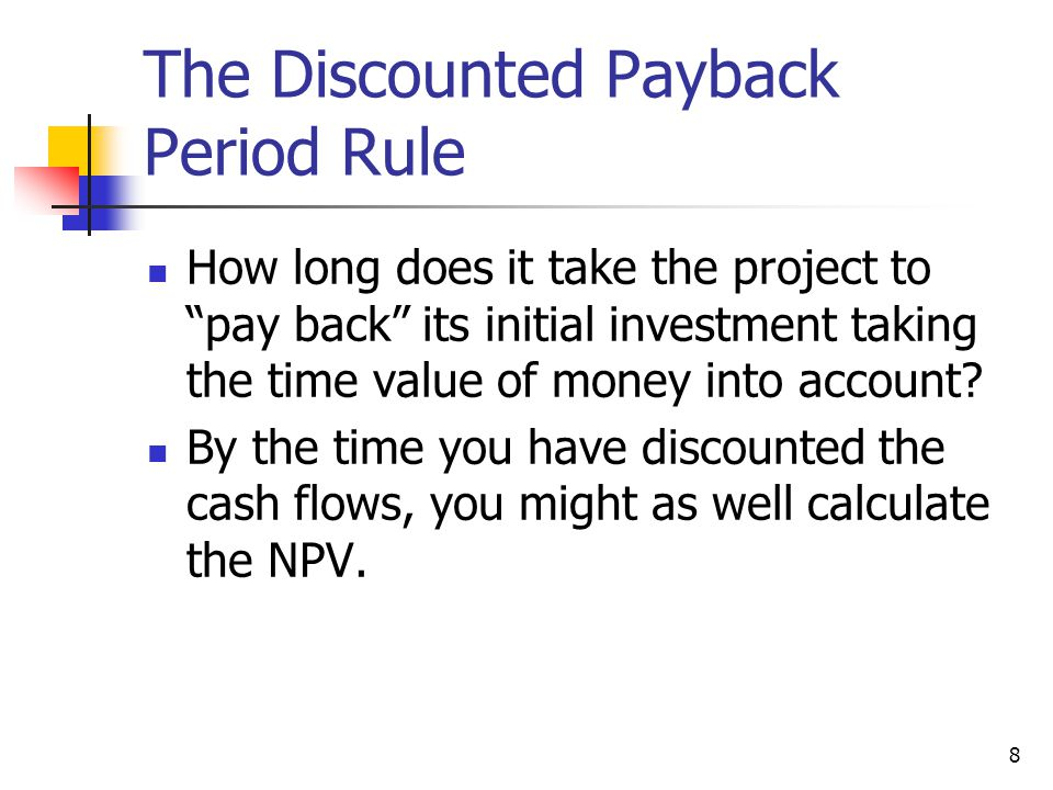 The Average Accounting Return Rule