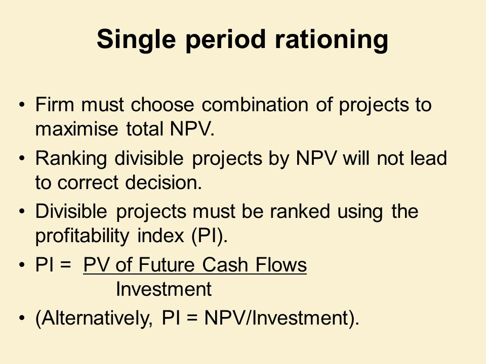 Single period rationing
