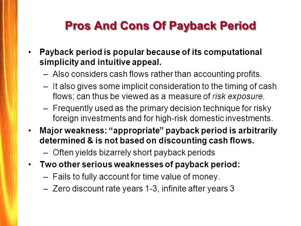 Pros And Cons Of Payback Period