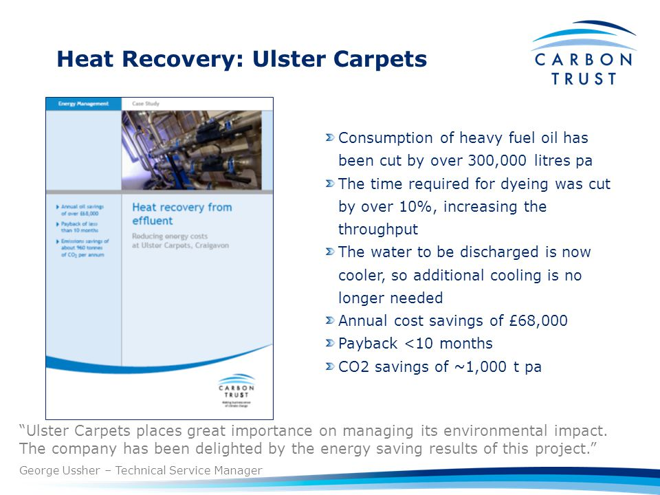 Heat Recovery: Ulster Carpets
