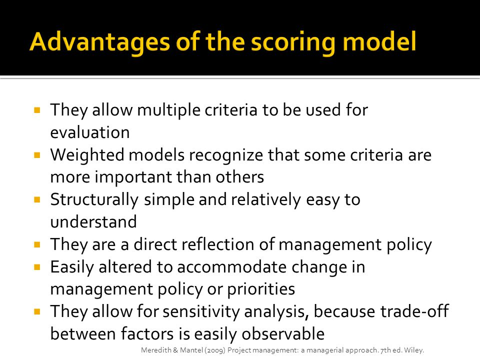 Advantages of the scoring model
